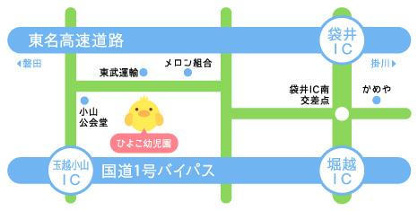 map-fukuroi